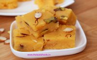 daler halwa recipe